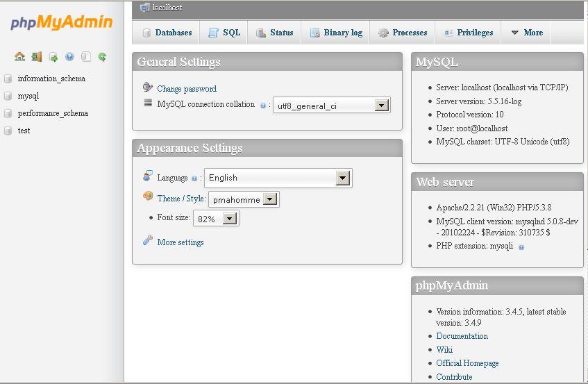 Обзор и установка Oracle Database Express Edition 11g